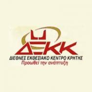 """9η έκθεση """"ΓΑΜΟΣ ΒΑΠΤΙΣΗ"""""""