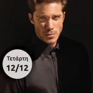 Ο Νίκος Οικονομόπουλος στις Αναδρομές live! την Τετάρτη 12 Δεκεμβρίου 2018