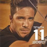 Ο Νίκος Οικονομόπουλος στις Αναδρομές live Τετάρτη 11 Δεκεμβρίου 2019!