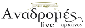Anadromes live logo