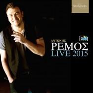 7 Νοεμβρίου, Αντώνης Ρέμος live!